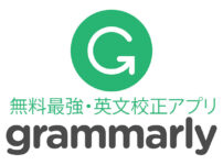 grammarly-banner