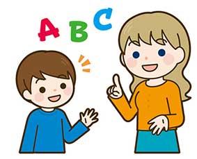 子ども 英会話